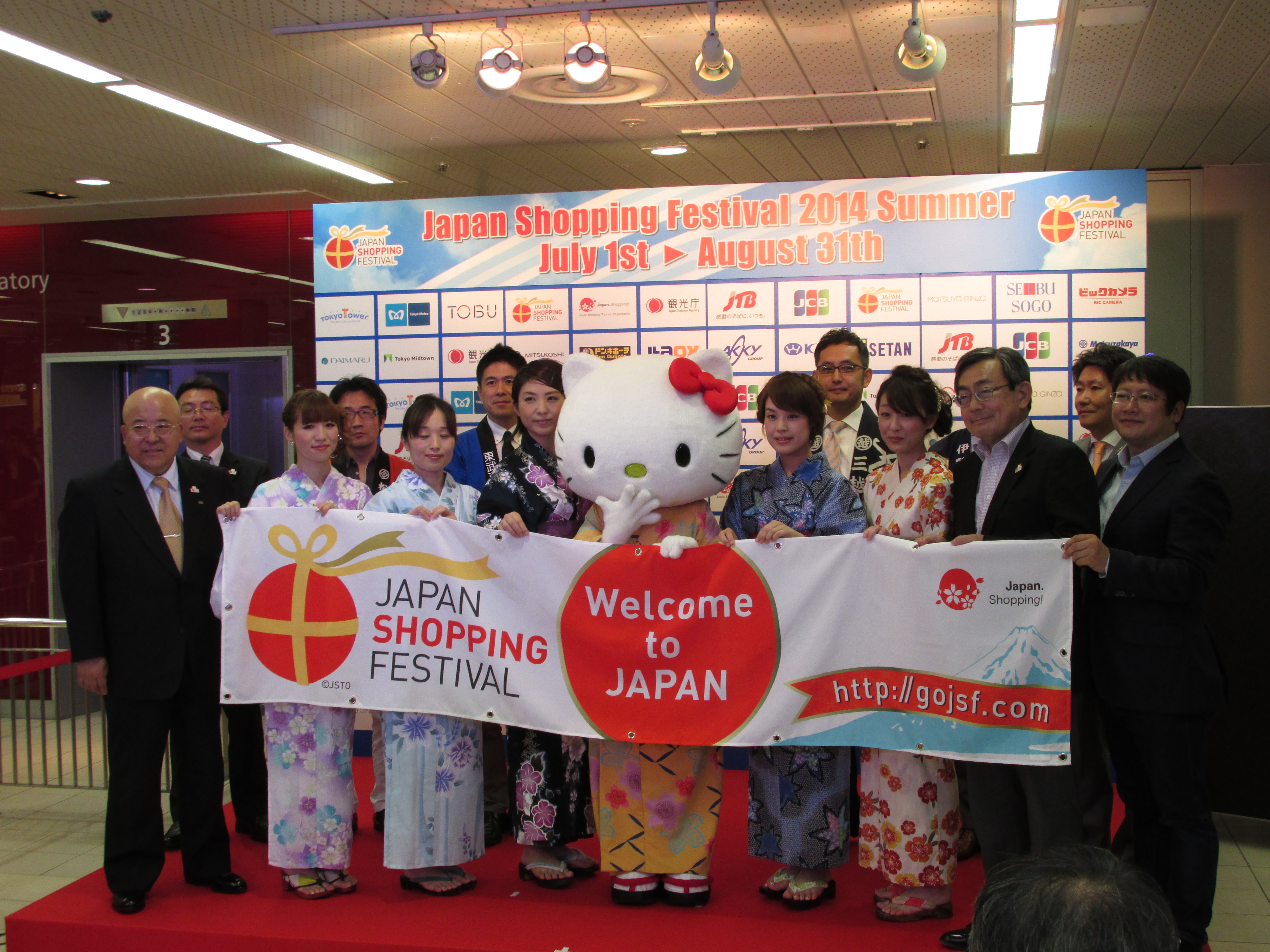 Big summer present for foreign tourist to Japan is introduced on 1st July in Tokyo.